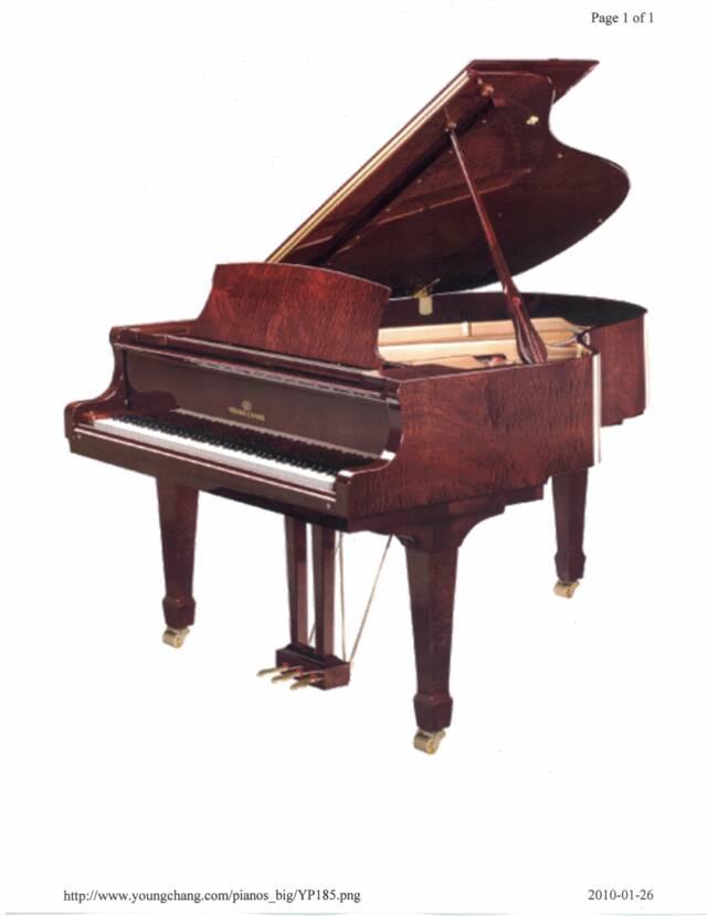 piano queue neuf bessette. Black Bedroom Furniture Sets. Home Design Ideas